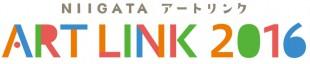 artlink2016 banner