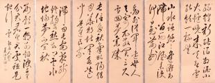 ryokokanshihidari